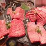 【目黒】人気焼肉店「ぽんが」がコスパ最強で超おすすめ