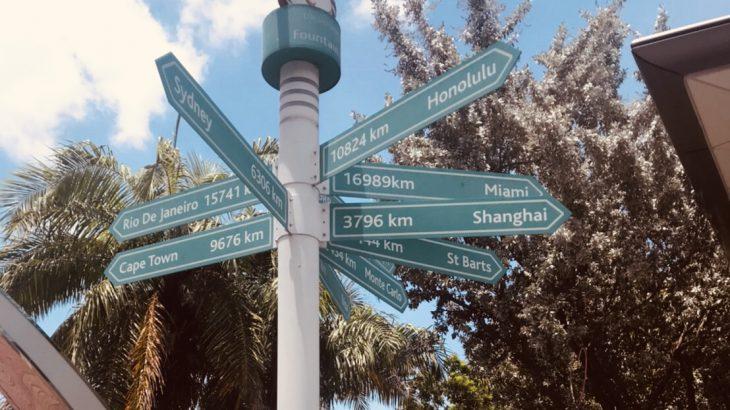 3泊5日はじめてのシンガポール旅行記⑤~最終日:セグウェイのeスクーターでハーバー沿いをドライブ