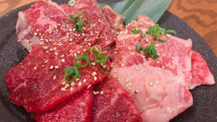 【浅草橋】コスパ最高焼肉店「ホルモンみなみ」に行ってきた!
