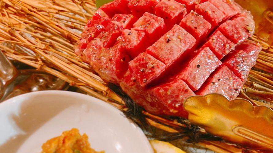 【人形町・焼肉】牛タンが一皿498円!コスパ最強の焼肉屋「はっぴぃ」